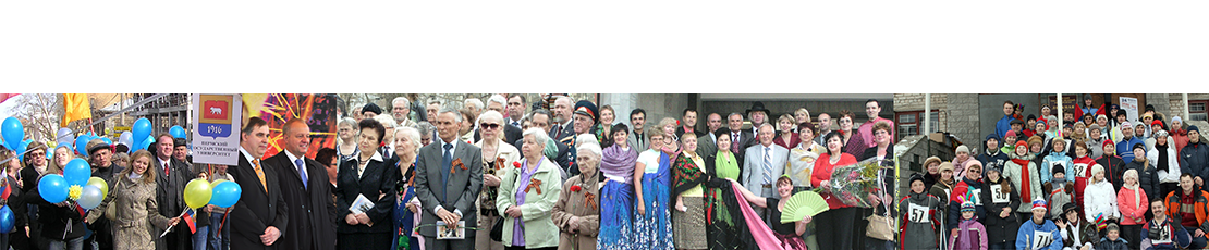 Union.psu.ru